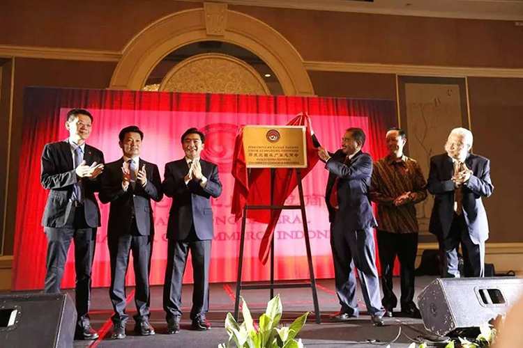 Guangdong General Chamber of Commerce in Indonesia was inaugurated  Gu Shaoming holds the Post of First Chairman