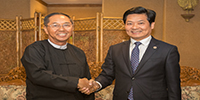 Myint Swe, Vice President of Myanmar, Received Gu Shaoming, Chairman of the Board of Bauing Group and his Delegation