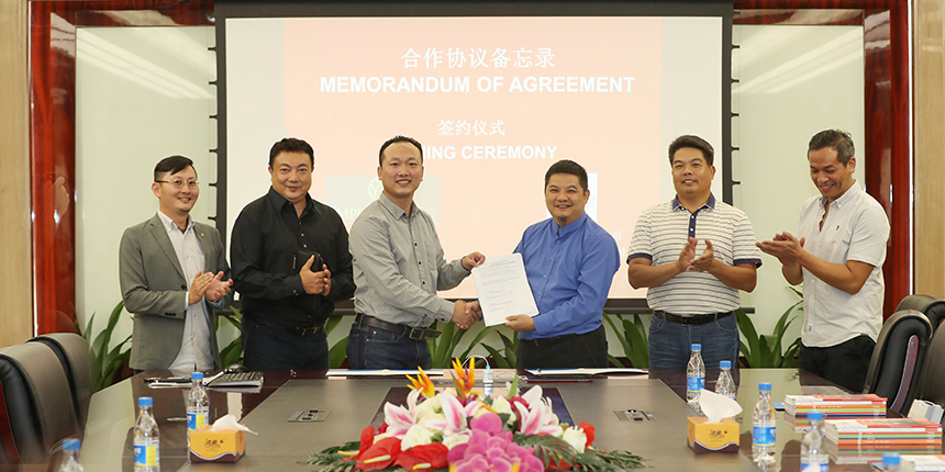 Bauing (Cambodia) and Empire World Group  Sign Memorandum of Cooperation